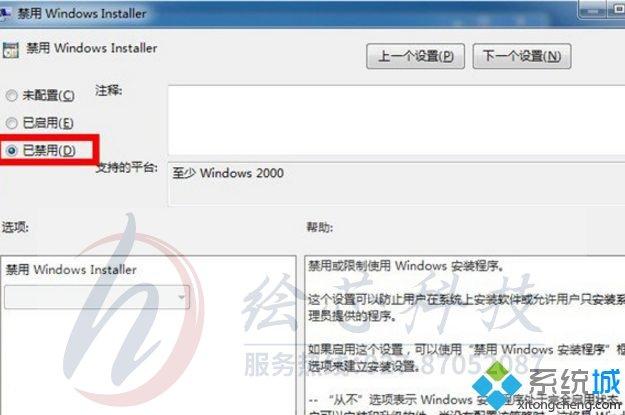 e7210005操作系统策略_系统策略_e7210005 操作系统策略