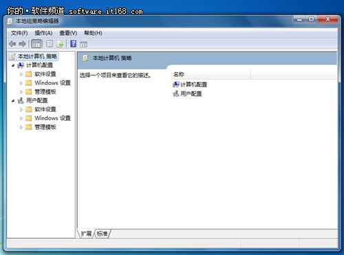 e7210005 操作系统策略不允许_操作系统策略已禁用生物统计_系统策略