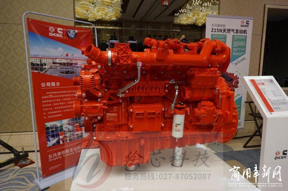 15升的东康天然气发动机上市都带来了哪些信号?